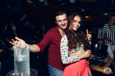 «Дыхание ночи»: Bubble Gum, 3 августа 2019 - Ресторан «Максимилианс» Тюмень - 55