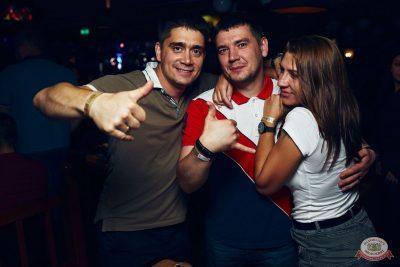 «Дыхание ночи»: Bubble Gum, 3 августа 2019 - Ресторан «Максимилианс» Тюмень - 58