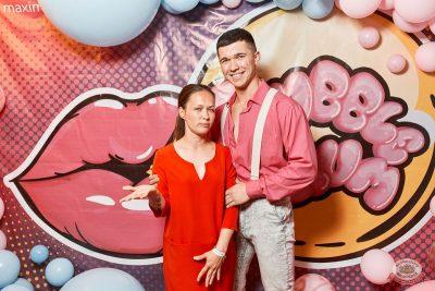 «Дыхание ночи»: Bubble Gum, 3 августа 2019 - Ресторан «Максимилианс» Тюмень - 8