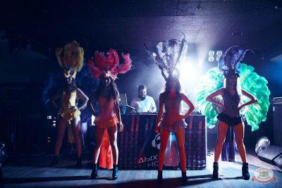 «Дыхание ночи»: Latino fiesta, 17 августа 2019 - Ресторан «Максимилианс» Тюмень - 21