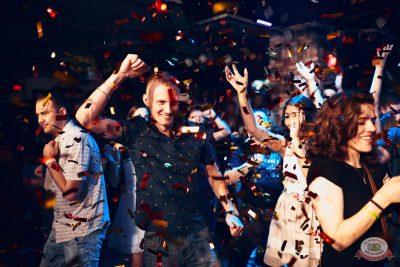 «Дыхание ночи»: Latino fiesta, 17 августа 2019 - Ресторан «Максимилианс» Тюмень - 23