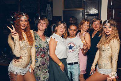 «Дыхание ночи»: Latino fiesta, 17 августа 2019 - Ресторан «Максимилианс» Тюмень - 36