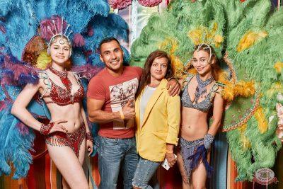 «Дыхание ночи»: Latino fiesta, 17 августа 2019 - Ресторан «Максимилианс» Тюмень - 9