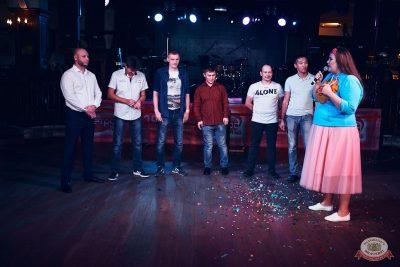 Вечеринка «Ретро FM», 23 августа 2019 - Ресторан «Максимилианс» Тюмень - 13
