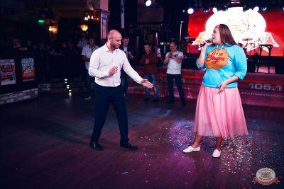 Вечеринка «Ретро FM», 23 августа 2019 - Ресторан «Максимилианс» Тюмень - 14
