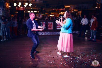 Вечеринка «Ретро FM», 23 августа 2019 - Ресторан «Максимилианс» Тюмень - 17