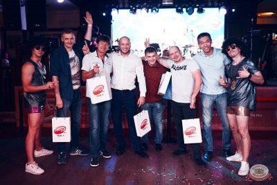 Вечеринка «Ретро FM», 23 августа 2019 - Ресторан «Максимилианс» Тюмень - 19