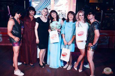 Вечеринка «Ретро FM», 23 августа 2019 - Ресторан «Максимилианс» Тюмень - 24