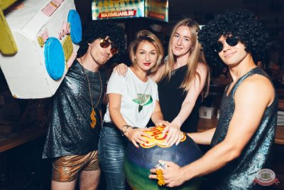 Вечеринка «Ретро FM», 23 августа 2019 - Ресторан «Максимилианс» Тюмень - 27