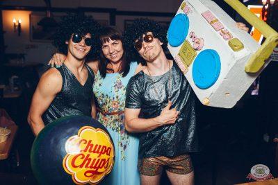Вечеринка «Ретро FM», 23 августа 2019 - Ресторан «Максимилианс» Тюмень - 32