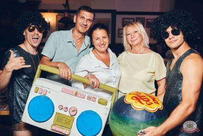 Вечеринка «Ретро FM», 23 августа 2019 - Ресторан «Максимилианс» Тюмень - 33