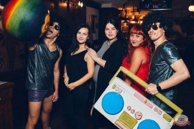 Вечеринка «Ретро FM», 23 августа 2019 - Ресторан «Максимилианс» Тюмень - 34