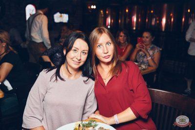 Вечеринка «Ретро FM», 23 августа 2019 - Ресторан «Максимилианс» Тюмень - 46