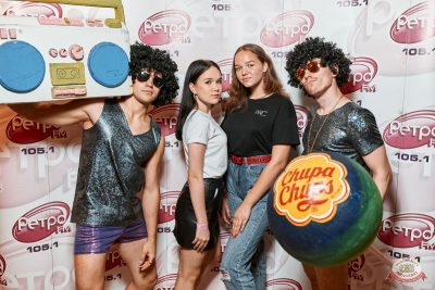 Вечеринка «Ретро FM», 23 августа 2019 - Ресторан «Максимилианс» Тюмень - 2