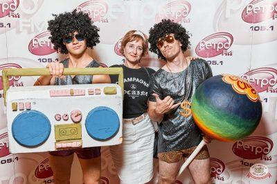 Вечеринка «Ретро FM», 23 августа 2019 - Ресторан «Максимилианс» Тюмень - 3