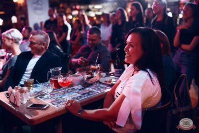 Стендап: Новикова, Старовойтов, Чабдаров, 29 августа 2019 - Ресторан «Максимилианс» Тюмень - 10
