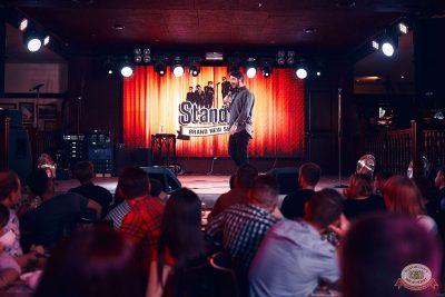Стендап: Новикова, Старовойтов, Чабдаров, 29 августа 2019 - Ресторан «Максимилианс» Тюмень - 12