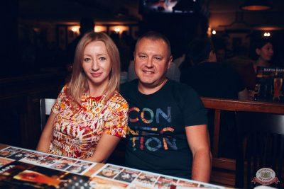 Стендап: Новикова, Старовойтов, Чабдаров, 29 августа 2019 - Ресторан «Максимилианс» Тюмень - 27