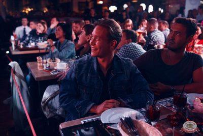 Стендап: Новикова, Старовойтов, Чабдаров, 29 августа 2019 - Ресторан «Максимилианс» Тюмень - 3