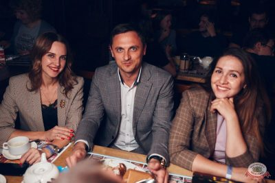 Стендап: Новикова, Старовойтов, Чабдаров, 29 августа 2019 - Ресторан «Максимилианс» Тюмень - 31