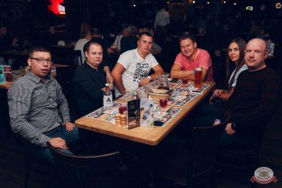 Стендап: Новикова, Старовойтов, Чабдаров, 29 августа 2019 - Ресторан «Максимилианс» Тюмень - 37