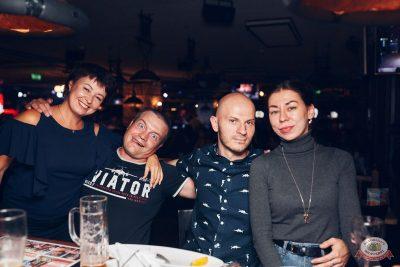 Стендап: Новикова, Старовойтов, Чабдаров, 29 августа 2019 - Ресторан «Максимилианс» Тюмень - 38