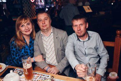 Стендап: Новикова, Старовойтов, Чабдаров, 29 августа 2019 - Ресторан «Максимилианс» Тюмень - 47