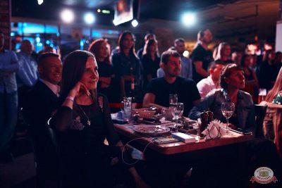 Стендап: Новикова, Старовойтов, Чабдаров, 29 августа 2019 - Ресторан «Максимилианс» Тюмень - 7