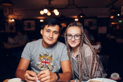 Финал акции «Билеты в лето», 5 сентября 2019 - Ресторан «Максимилианс» Тюмень - 32