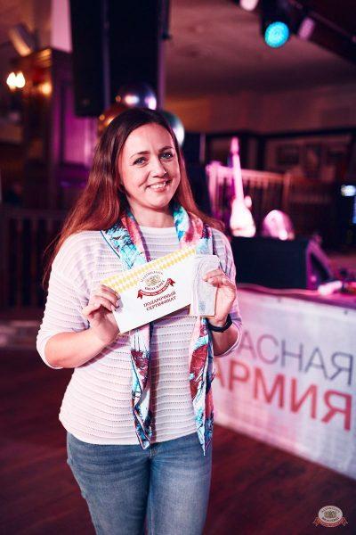 Финал акции «Билеты в лето», 5 сентября 2019 - Ресторан «Максимилианс» Тюмень - 8