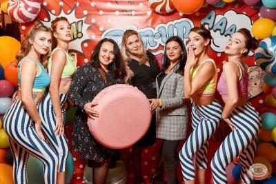 «Дыхание ночи»: Pin-up party, 13 сентября 2019 - Ресторан «Максимилианс» Тюмень - 1
