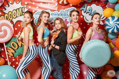«Дыхание ночи»: Pin-up party, 13 сентября 2019 - Ресторан «Максимилианс» Тюмень - 10