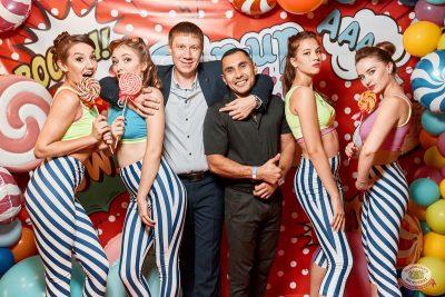 «Дыхание ночи»: Pin-up party, 13 сентября 2019 - Ресторан «Максимилианс» Тюмень - 14