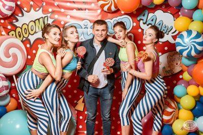 «Дыхание ночи»: Pin-up party, 13 сентября 2019 - Ресторан «Максимилианс» Тюмень - 16