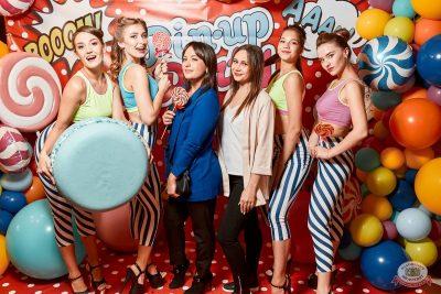 «Дыхание ночи»: Pin-up party, 13 сентября 2019 - Ресторан «Максимилианс» Тюмень - 17