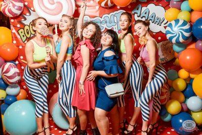 «Дыхание ночи»: Pin-up party, 13 сентября 2019 - Ресторан «Максимилианс» Тюмень - 18