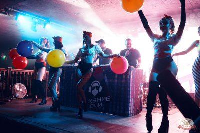 «Дыхание ночи»: Pin-up party, 13 сентября 2019 - Ресторан «Максимилианс» Тюмень - 23