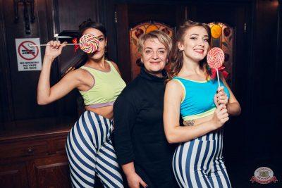 «Дыхание ночи»: Pin-up party, 13 сентября 2019 - Ресторан «Максимилианс» Тюмень - 26