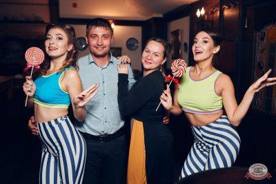 «Дыхание ночи»: Pin-up party, 13 сентября 2019 - Ресторан «Максимилианс» Тюмень - 27