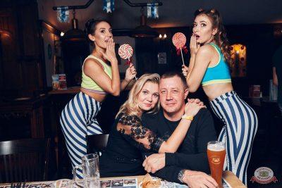 «Дыхание ночи»: Pin-up party, 13 сентября 2019 - Ресторан «Максимилианс» Тюмень - 28