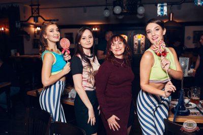 «Дыхание ночи»: Pin-up party, 13 сентября 2019 - Ресторан «Максимилианс» Тюмень - 30