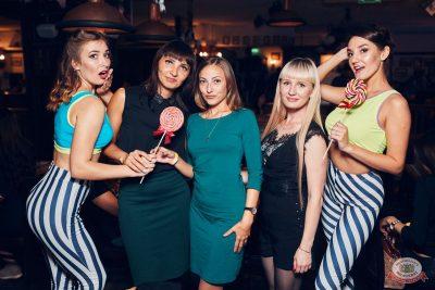 «Дыхание ночи»: Pin-up party, 13 сентября 2019 - Ресторан «Максимилианс» Тюмень - 31