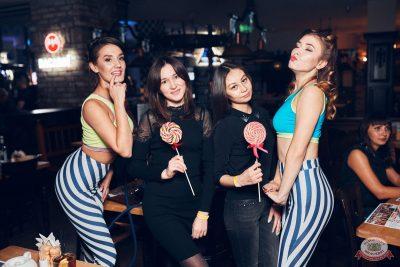 «Дыхание ночи»: Pin-up party, 13 сентября 2019 - Ресторан «Максимилианс» Тюмень - 32