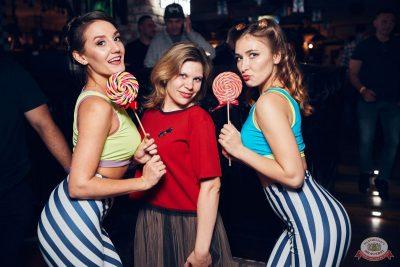 «Дыхание ночи»: Pin-up party, 13 сентября 2019 - Ресторан «Максимилианс» Тюмень - 37