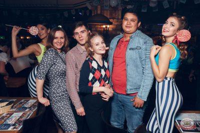 «Дыхание ночи»: Pin-up party, 13 сентября 2019 - Ресторан «Максимилианс» Тюмень - 41