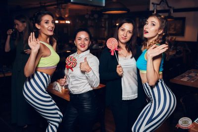 «Дыхание ночи»: Pin-up party, 13 сентября 2019 - Ресторан «Максимилианс» Тюмень - 42