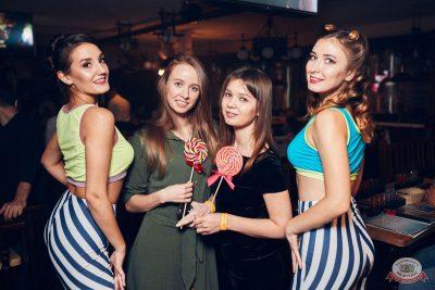 «Дыхание ночи»: Pin-up party, 13 сентября 2019 - Ресторан «Максимилианс» Тюмень - 43