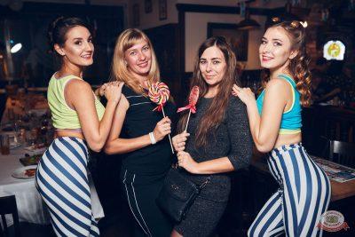 «Дыхание ночи»: Pin-up party, 13 сентября 2019 - Ресторан «Максимилианс» Тюмень - 44