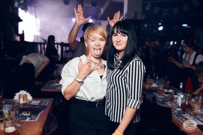 «Дыхание ночи»: Pin-up party, 13 сентября 2019 - Ресторан «Максимилианс» Тюмень - 46