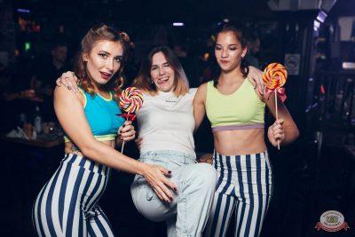 «Дыхание ночи»: Pin-up party, 13 сентября 2019 - Ресторан «Максимилианс» Тюмень - 47